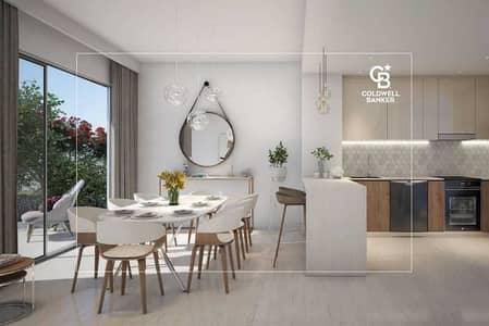 4 Bedroom Villa for Sale in Tilal Al Ghaf, Dubai - Pool & Park View | Elan | 3YR Post-Handover PP