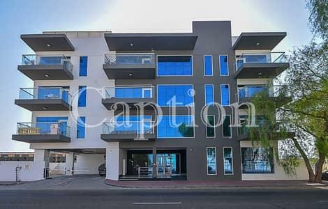 فلیٹ 2 غرفة نوم للايجار في مردف، دبي - 2 BEDROOMS  APARTMENT AVAILABLE  | OPPOSITE MIRDIF CITY CENTRE | LOW RISE BUILDING