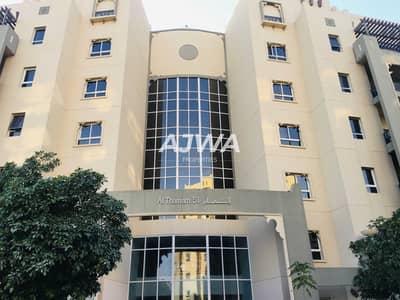 فلیٹ 1 غرفة نوم للبيع في رمرام، دبي - Stunning Garden View 1 bed. Al Thamam