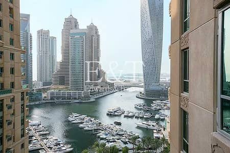 شقة 1 غرفة نوم للبيع في دبي مارينا، دبي - Exclusive: One + Study with Partial Marina View