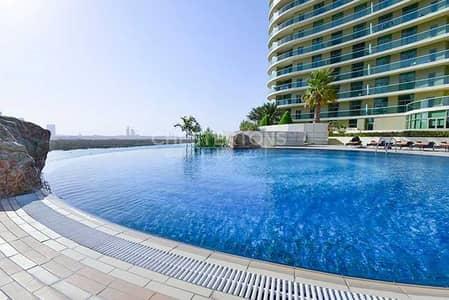 شقة 1 غرفة نوم للايجار في جزيرة الريم، أبوظبي - Luxurious Tower & Spacious Apartment with all Facilities