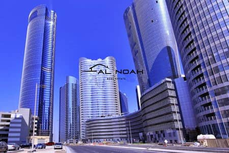 شقة 1 غرفة نوم للايجار في جزيرة الريم، أبوظبي - Vacant now! Amazing 1BR!  Contemporary Designed! Prime Facilities!