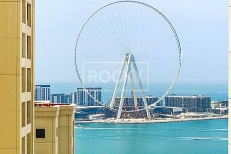 1 Bedroom Apartment for Rent in Jumeirah Beach Residence (JBR), Dubai - High Floor Well Maintained AinDubai View