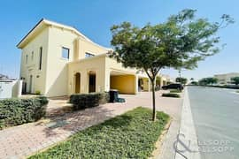 Mira | 3E | Immaculate Condition | 3 Bed