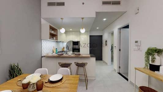 2 Bedroom Flat for Sale in Jumeirah Village Circle (JVC), Dubai - 03 Year P. Plan | Premium Finishes| Stylish Living