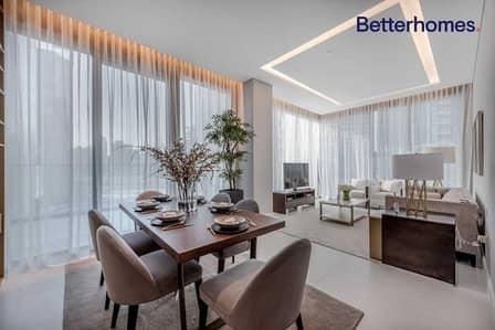 شقة فندقية 2 غرفة نوم للايجار في الخليج التجاري، دبي - SLS Hotel & Residences | Stunning 2 Bedroom Wonder Living