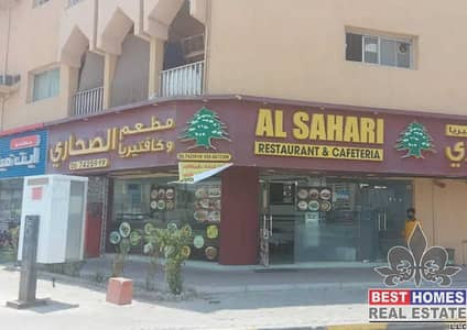 Shop for Rent in Al Rashidiya, Ajman - Commercial Shops Available For Rent