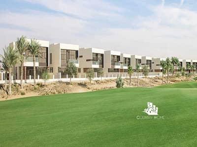 فیلا 4 غرف نوم للبيع في داماك هيلز (أكويا من داماك)، دبي - Exclusive   4Bed Villa + Maid   Quality Living