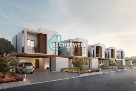 تاون هاوس 3 غرف نوم للبيع في الغدیر، أبوظبي - Hot Deal | 0% Commission | Luxurious Townhouse