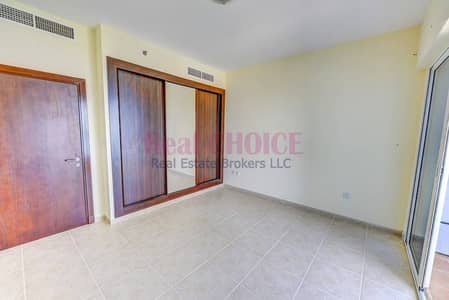 5 Minutes to Tram Station  Mid Floor 1BR