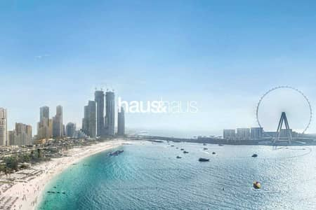2 Bedroom Apartment for Sale in Jumeirah Beach Residence (JBR), Dubai - Type 01 A | Bluewaters View | Genuine Resale