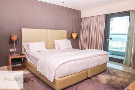 1 Bedroom Apartment for Rent in Business Bay, Dubai - Exquisite 1 bedroom in Damac Towers Paramount !!