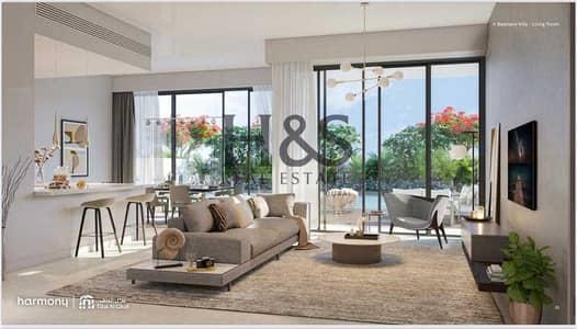 4 Bedroom Villa for Sale in Tilal Al Ghaf, Dubai - Semi-Detached Villa | Post Handover Payment @ Aura