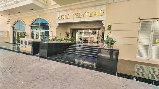 شقة 1 غرفة نوم للبيع في قرية جميرا الدائرية، دبي - TOP DEAL   BEST FOR INVESTMENT   1 BED + STUDY