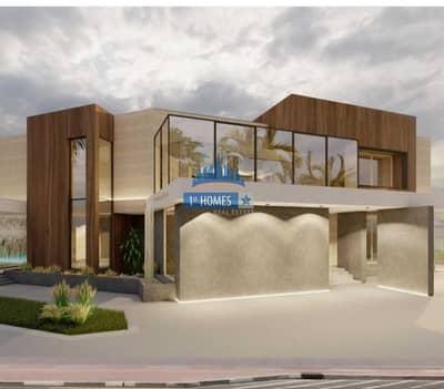 11 Bedroom Villa for Sale in Umm Suqeim, Dubai - Ready I Lavish I Luxury I 11 Bedroom Villa I  With Basement I umm Suqeim 3 I