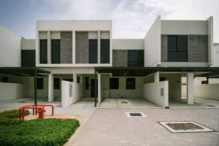 4 Bedroom Townhouse for Sale in DAMAC Hills 2 (Akoya Oxygen), Dubai - Four-Bed with the Best Layout in the Community