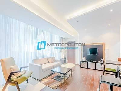 فلیٹ 1 غرفة نوم للبيع في مدينة دبي الرياضية، دبي - Fully Furnished I Exclusive I Huge Balcony