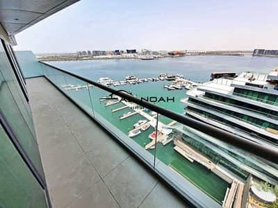 شقة 2 غرفة نوم للايجار في شاطئ الراحة، أبوظبي - Amazing Sea VIew! Fascinating layout! Family-Friendly Community!