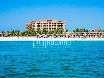 شقة 1 غرفة نوم للايجار في جزيرة المرجان، رأس الخيمة - 1BHK |Sea View | Furnished| Al Marjan