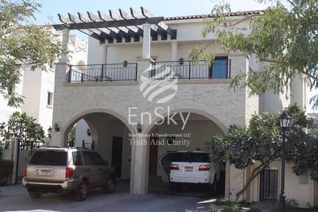 Amazing 5+1+M Available in a Wonderful Place !