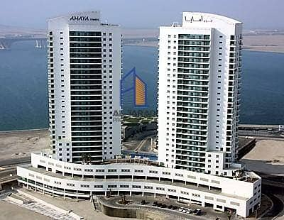 3 Bedroom Apartment for Sale in Al Reem Island, Abu Dhabi - 3BR  with close Kitchen Available for Sale in Amaya Tower 1