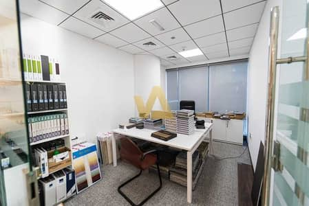 Office for Sale in Business Bay, Dubai - NEWLY UPGRADED OFFICE |WITH PANTRY AND WASHROOM