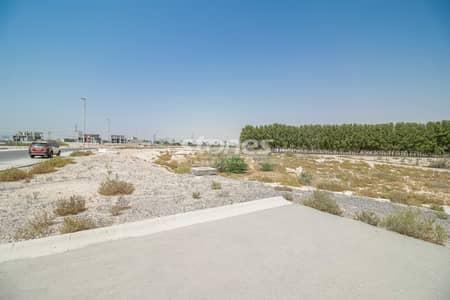 Plot for Sale in Meydan City, Dubai - Large City Plot | On Main Road | Limited Offer