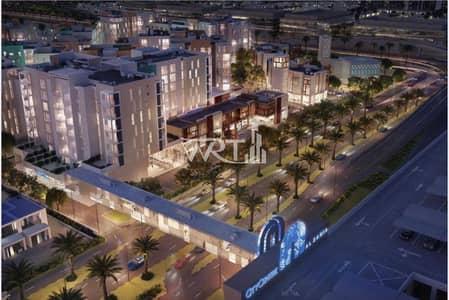 فلیٹ 3 غرف نوم للبيع في مويلح، الشارقة - 3 years post-handover payment plan| ZERO commission