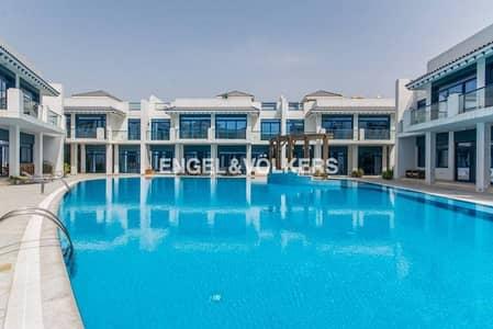 Amazing View | Type 1C | Palma Residence