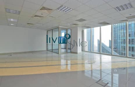 Prism Tower: High Floor and Fully Fitted Commercial Office with Prime Location in the Central Business District!