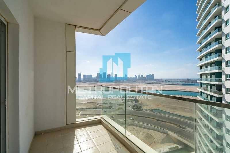 شقة في أبراج أمایا جزيرة الريم 2 غرف 1400000 درهم - 5190785
