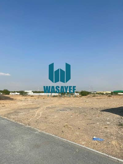 Industrial Land for Sale in Hamriyah Free Zone, Sharjah - Great Deal   Best Location   Industrial Land.