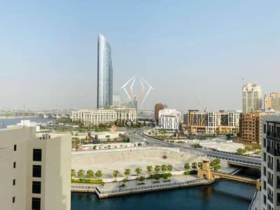 فلیٹ 1 غرفة نوم للايجار في قرية التراث، دبي - Furnished  1 BR Apt | with Balcony | Niloofar Tower
