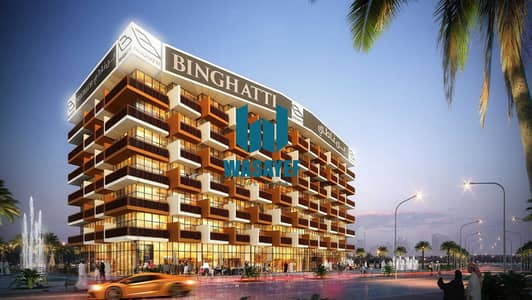 فلیٹ 1 غرفة نوم للبيع في مجمع دبي ريزيدنس، دبي - FULLY FURNISHED I PAY 20% & MOVE -IN I LUXURY LIVING.