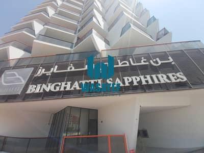 محل تجاري  للايجار في واحة دبي للسيليكون، دبي - Perfect Corner Shop/ Great Visibility /Washroom/Well Maintained Reputed Building