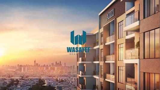 شقة 1 غرفة نوم للبيع في الفرجان، دبي - Hot Deal / 1Bedroom in Arjan  / Freehold