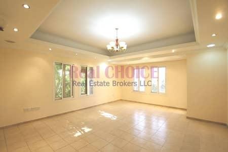 Spacious 4BR Villa | With Maids Room