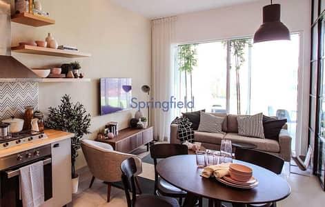 2 Bedroom Apartment for Sale in Dubai Hills Estate, Dubai - High Floor   Mall View   40% On Handover