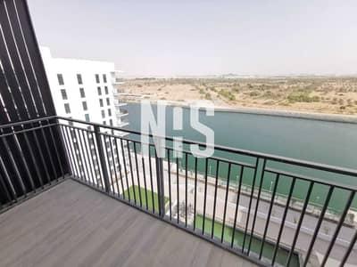 شقة 2 غرفة نوم للايجار في جزيرة ياس، أبوظبي - شقة بسعر ممتاز   أطلالة عل القناة المائية .