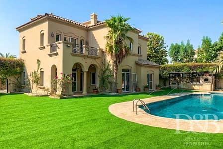 5 Bedroom Villa for Sale in Arabian Ranches, Dubai - Pool | Landscaped Gardens | Corner Villa
