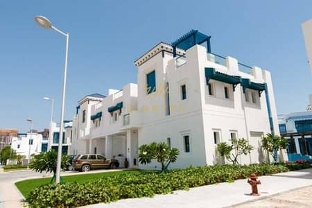 4 Bedroom Townhouse for Sale in Palm Jumeirah, Dubai - Amazing | Rented Unit| Type 2C| 4 Bed+M+L