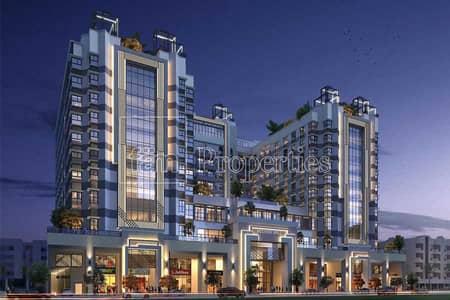 Office for Rent in Al Hudaiba, Dubai - Shell n Core / High Ceiling / Open Plan