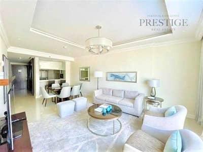 شقة فندقية 2 غرفة نوم للبيع في وسط مدينة دبي، دبي - BK view | 2 Bed + Study | Vacant | REAL LISTING