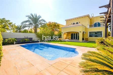 فیلا 4 غرف نوم للايجار في جميرا بارك، دبي - Negotiable | Great location | Call now for details