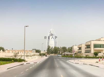 Plot for Sale in Umm Al Sheif, Dubai - BUILD YOUR OWN HOUSE STYLE | CORNER PLOT