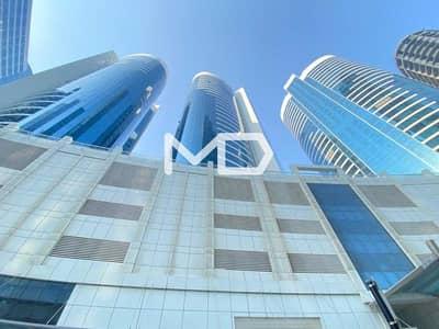 استوديو  للبيع في جزيرة الريم، أبوظبي - شقة في هيدرا افينيو جزيرة الريم 548000 درهم - 5341561