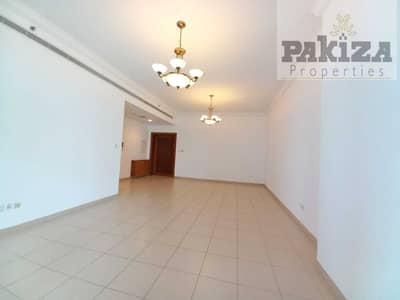 2 Bedroom Flat for Rent in Business Bay, Dubai - NO COMMISSION ! TWO MONTHS FREE ! CHILLER FREE !  CLOSE TO METRO