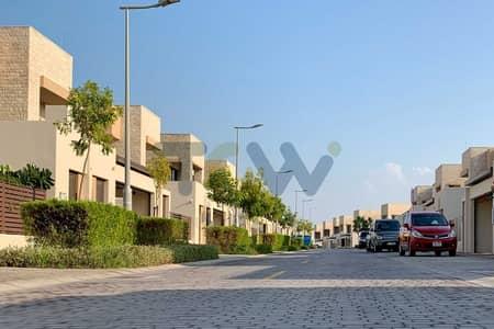 4 Bedroom Villa for Sale in Saadiyat Island, Abu Dhabi - Immaculately Presented Villa w/ All Amenities!