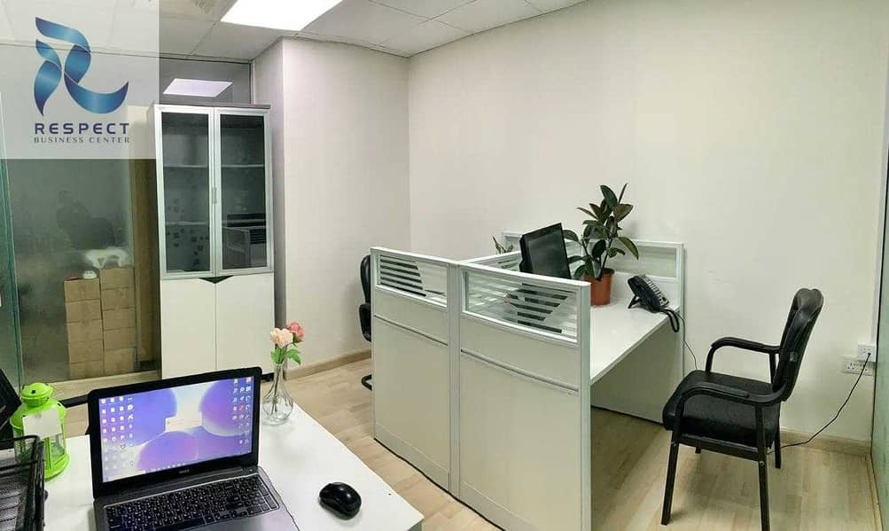2 NO COMMISSION VIRTUAL OFFICE