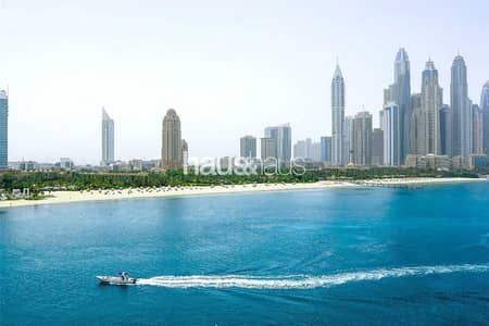 4 Bedroom Apartment for Sale in Palm Jumeirah, Dubai - Exclusive   Private   Top Quality   Stunning Views